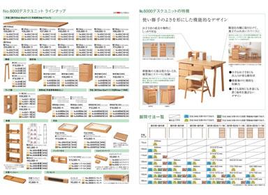 小book-20